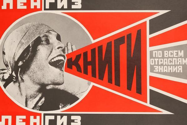 Rodchenko cut and paste