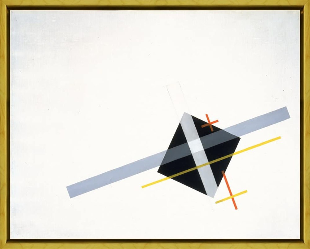 Berkin Arts Framed Laszlo Moholy Nagy Giclee Canvas Print