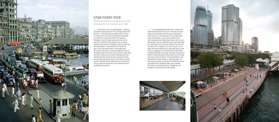 Hong Kong Then and Now Sample Pages