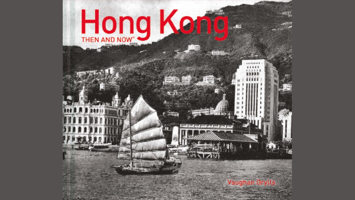 Hong Kong Then and Now Cover