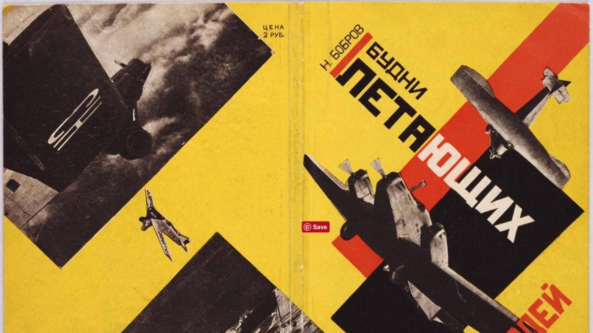 Gustav Klutsis Book Cover