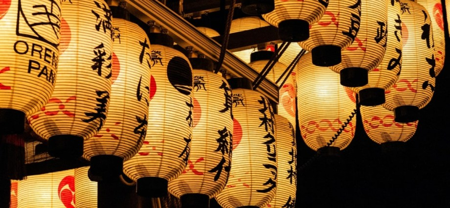 Japanese hanging paper lanterns