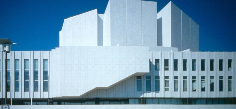Finlandia House Convention Centre