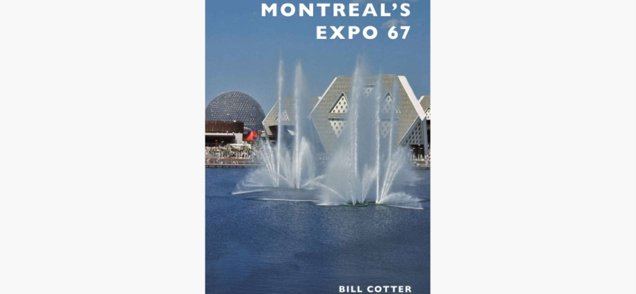 Montreal Expo 67 featured image