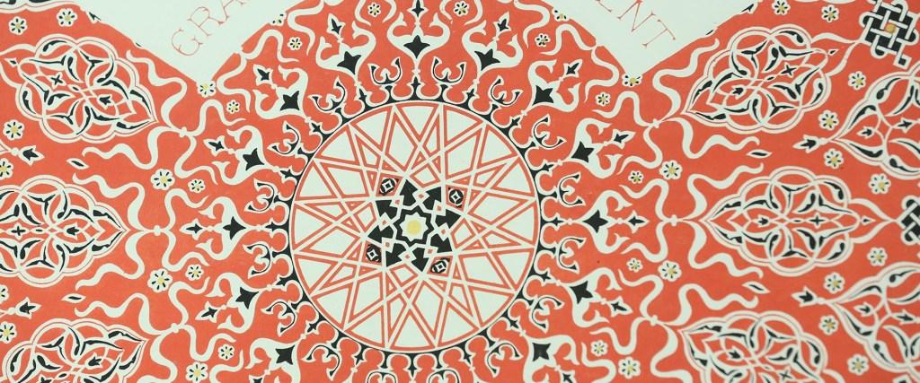 Stunning pattern from Grammar of Ornament by Owen Jones