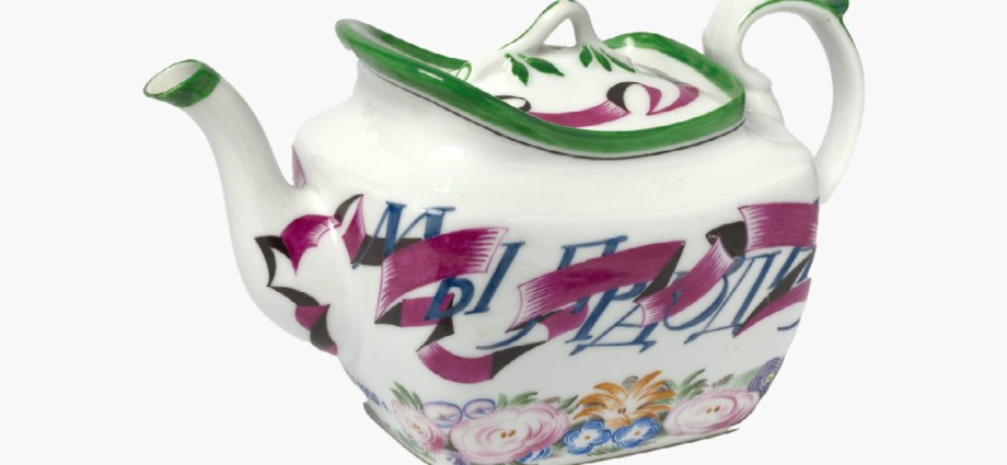Teapot designed by Sergei Chekhonin