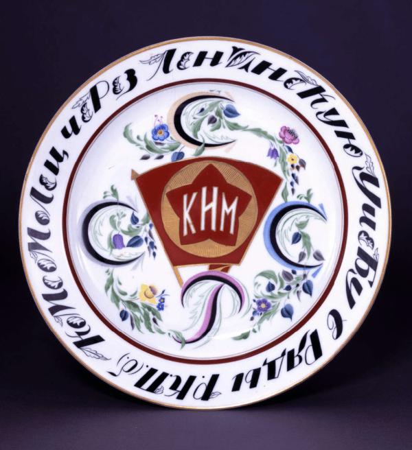 Plate designed by Sergei Vasilievich Chekhonin c.1925 (British Museum)