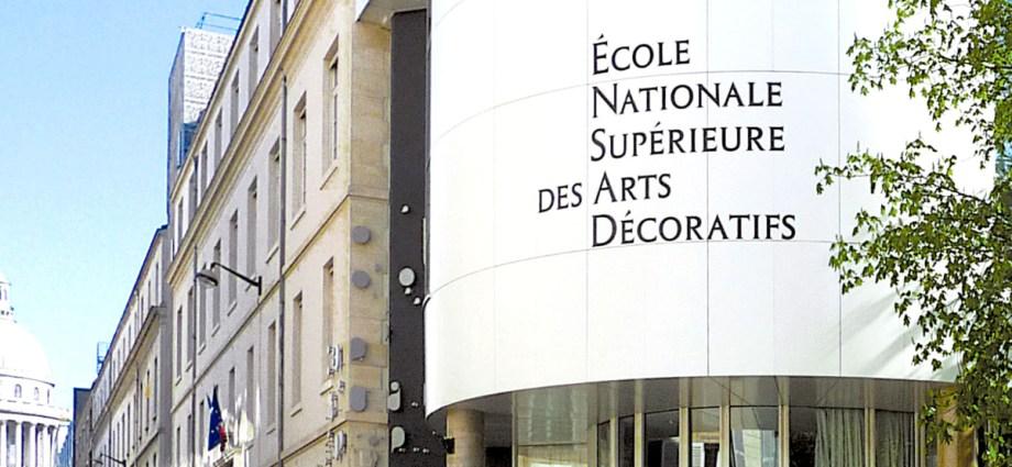 École nationale supérieure des Arts Décoratifs