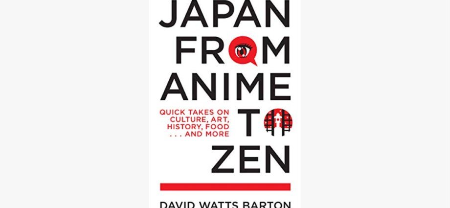 From Anime to Zen featured image