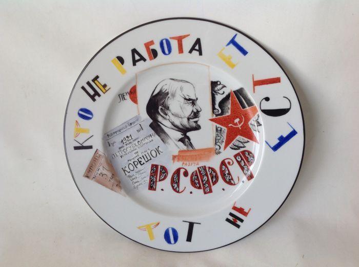Soviet Propaganda Plate - after a drawing by Mikhail Adamovich