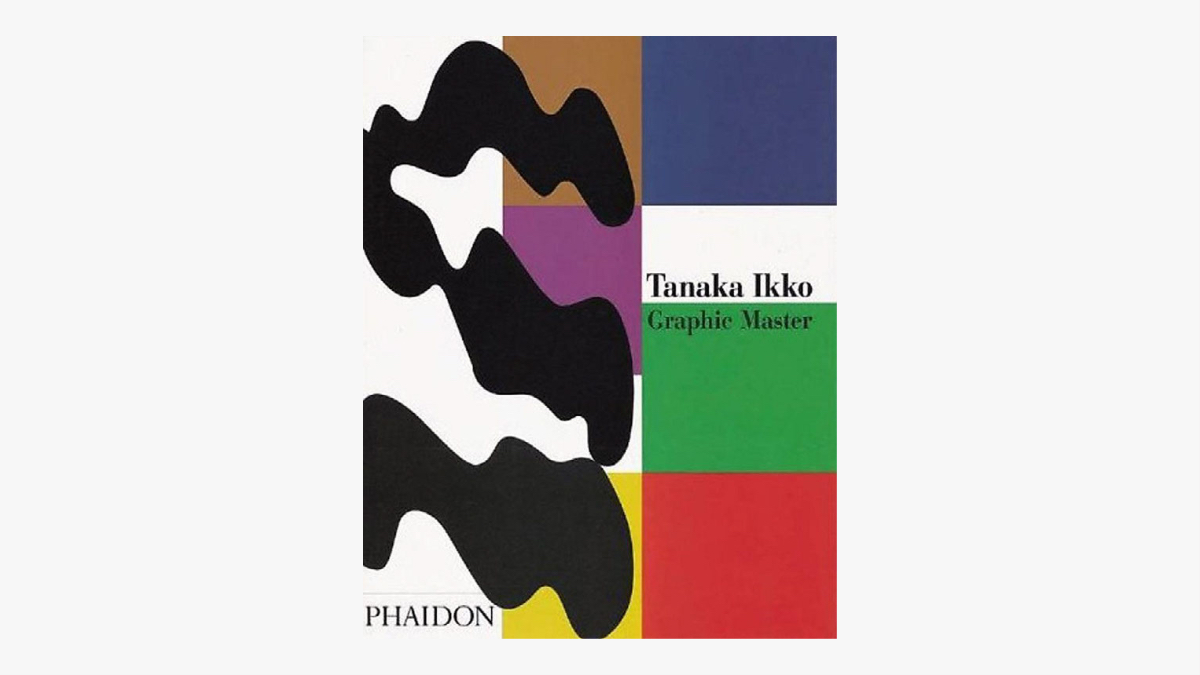 Tanaka Ikke cover art featured image