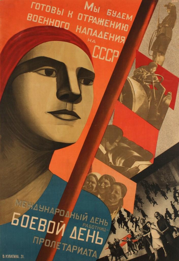 Agitprop Poster example