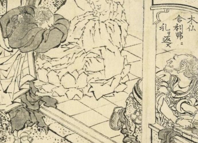 Henri Vever Ukiyo-e Print