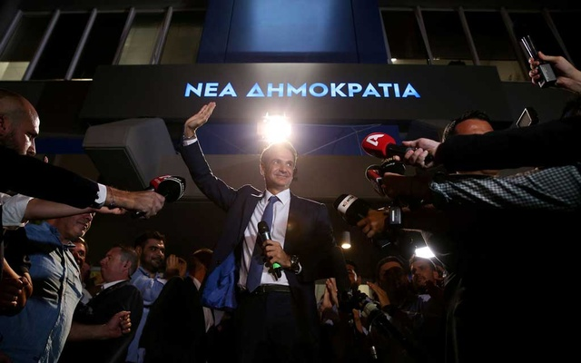 Greek Elections: Mitsotakis Promises Change After New Democracy Win - Smartencyclopedia