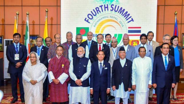 Bay of Bengal Initiative for Multi-Sectoral Technical and Economic Cooperation