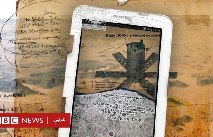 Une tablette oubliée a révélé les secrets d'un groupe de mercenaires russes en Libye