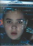 Petra on simulator