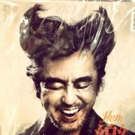 Asian Wolverine
