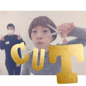 ヤギちゃんの実は!イノッチの必殺cut術!!!