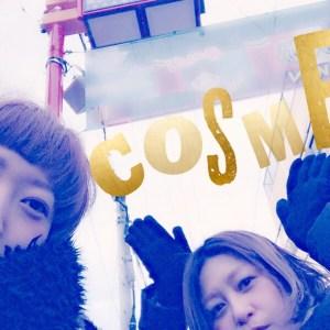 鶴橋、韓国コスメツアー♪コリアタウンにて◯◯とデート♡