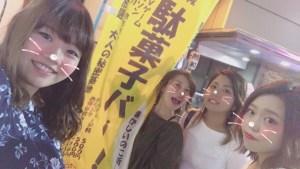 梅田にある駄菓子バーにいってきました!