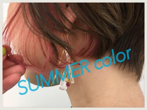 デザインカラーで夏を先取り