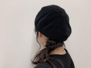 所要時間3分!?ベレー帽を可愛く被れる超簡単アレンジ☆
