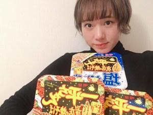 田中の一平ちゃん3人前チャレンジ!笑\( Ö )/