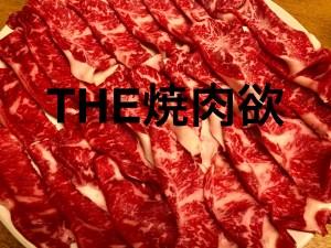 今回も🤣笑、、、◯と言えば??堀江で黒毛和牛の焼肉ランチご紹介🥩🥩🥩
