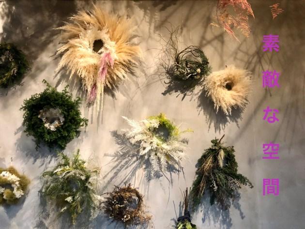 堀江の花屋さん、クリスマスリースが可愛すぎるお話🎅🎄