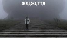 """Calcutta nuovo video """"Kiwi"""" diretto da Fraqncesco Lettieri dal nuovo album """"Evergreen"""""""