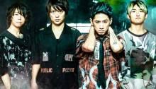 """La band rock giapponese One Ok Rock arriva in concerto il 23 maggio a Milano con il nuovo album """"Eye Of The Storm"""""""