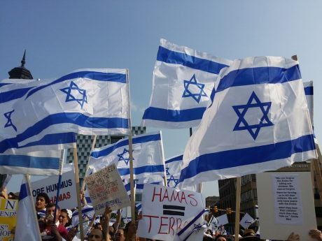 Israeli Protest Flags - Public Domain