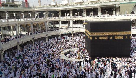 Mecca - Public Domain