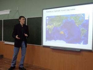 Сергей Абраменков о теории плюмов