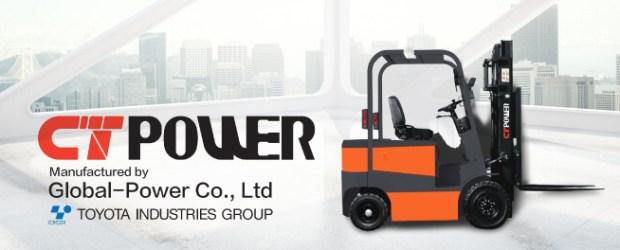 Forklift NZ
