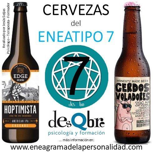 eneatipo 7 cervezas