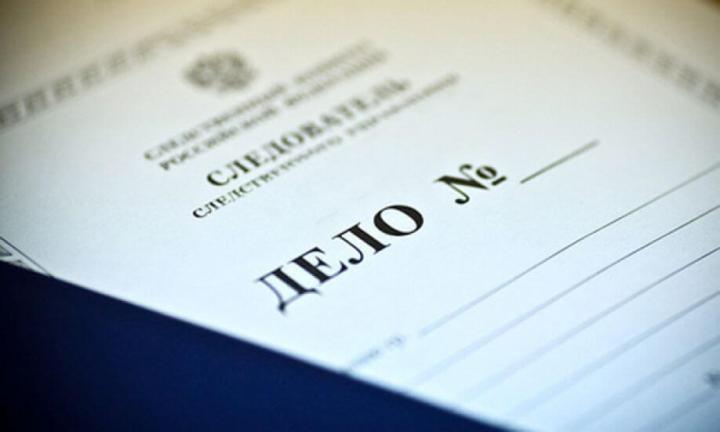 energetik 20170609 2 - В отношении заместителя главы администрации Предгорного района возбуждено уголовное дело