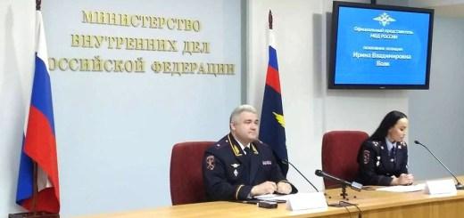 energetik 20170704 2 - ГИБДД устроит распродажу