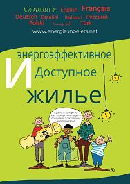 meertalige folder Russisch