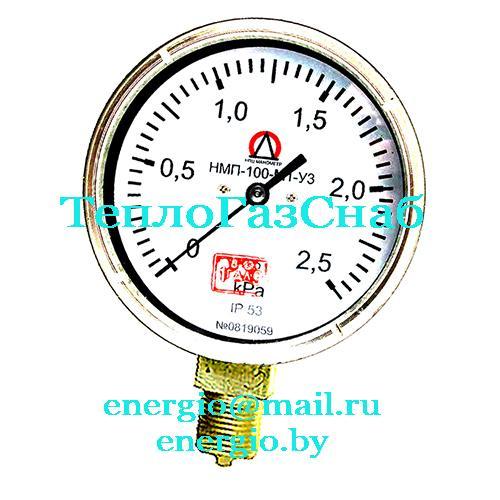 Напоромер НМП-100 2,5КПа