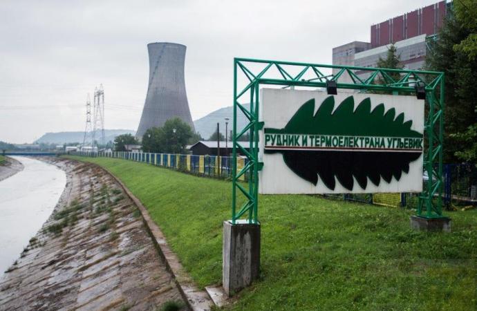 Potpisan ugovor o rekonstrukciji elektrofilterskog postrojenja TE Ugljevik – Češki konzorcijum izvodi radove vrijedne 19 mil KM