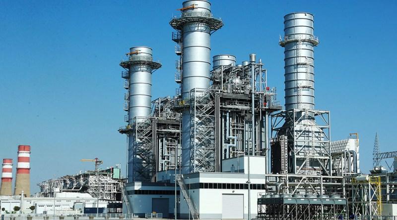Консорциум Çalik Enerji построит в Туркменистане Центр по ремонту и сервису энергетического оборудования