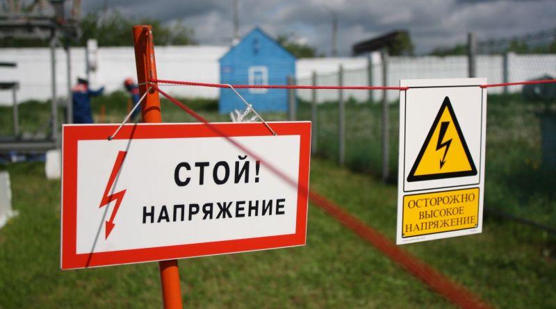 Тамбовэнерго напоминает о необходимости соблюдать требования безопасности при проведении работ вблизи линий ЛЭП
