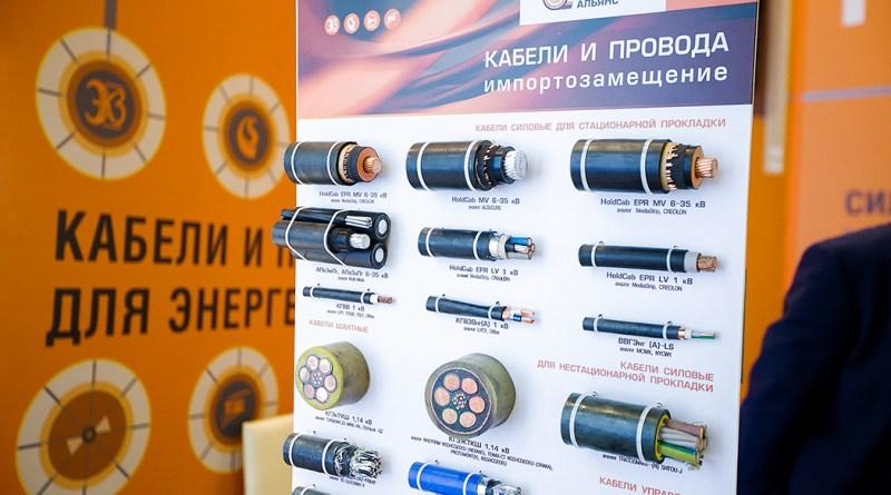 «Электрокабель» выступил с презентацией кабеля торговой марки ХОЛДКАБ на конкурсе «100 лучших товаров России»