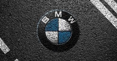 BMW назвала партнера для строительства фабрики электромобилей в Китае