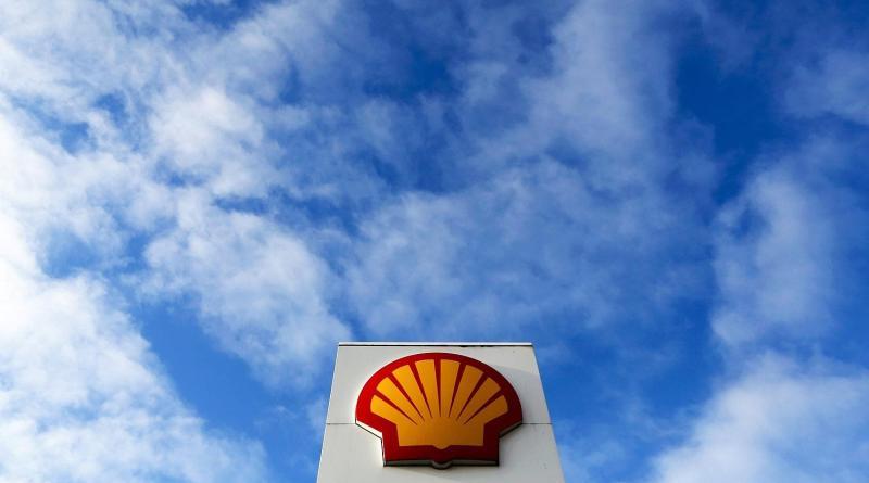 Shell построит свою первую крупную солнечную электростанцию