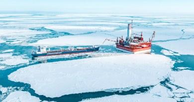 Россия стремится привлечь Shell к новому проекту по арктической нефти