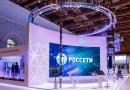 Ценные бумаги «Россетей» выросли на 4% на Мосбирже