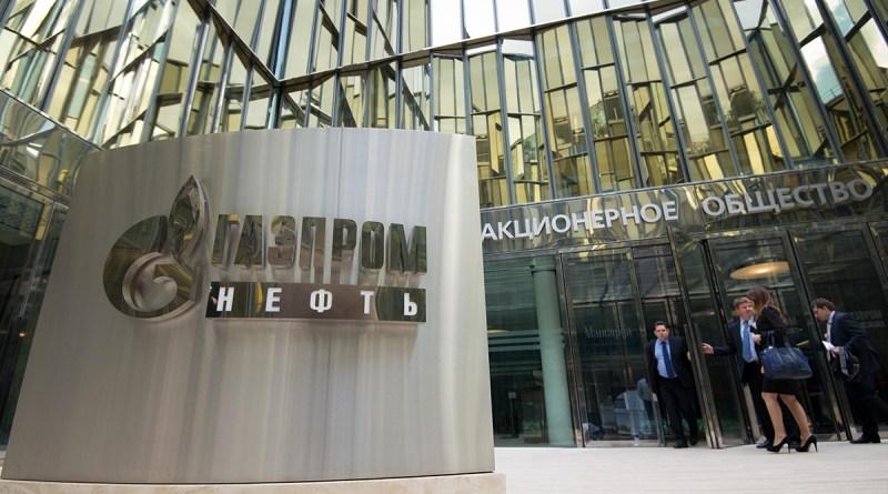 «Газпром нефть» согласовал новую дивидендную политику